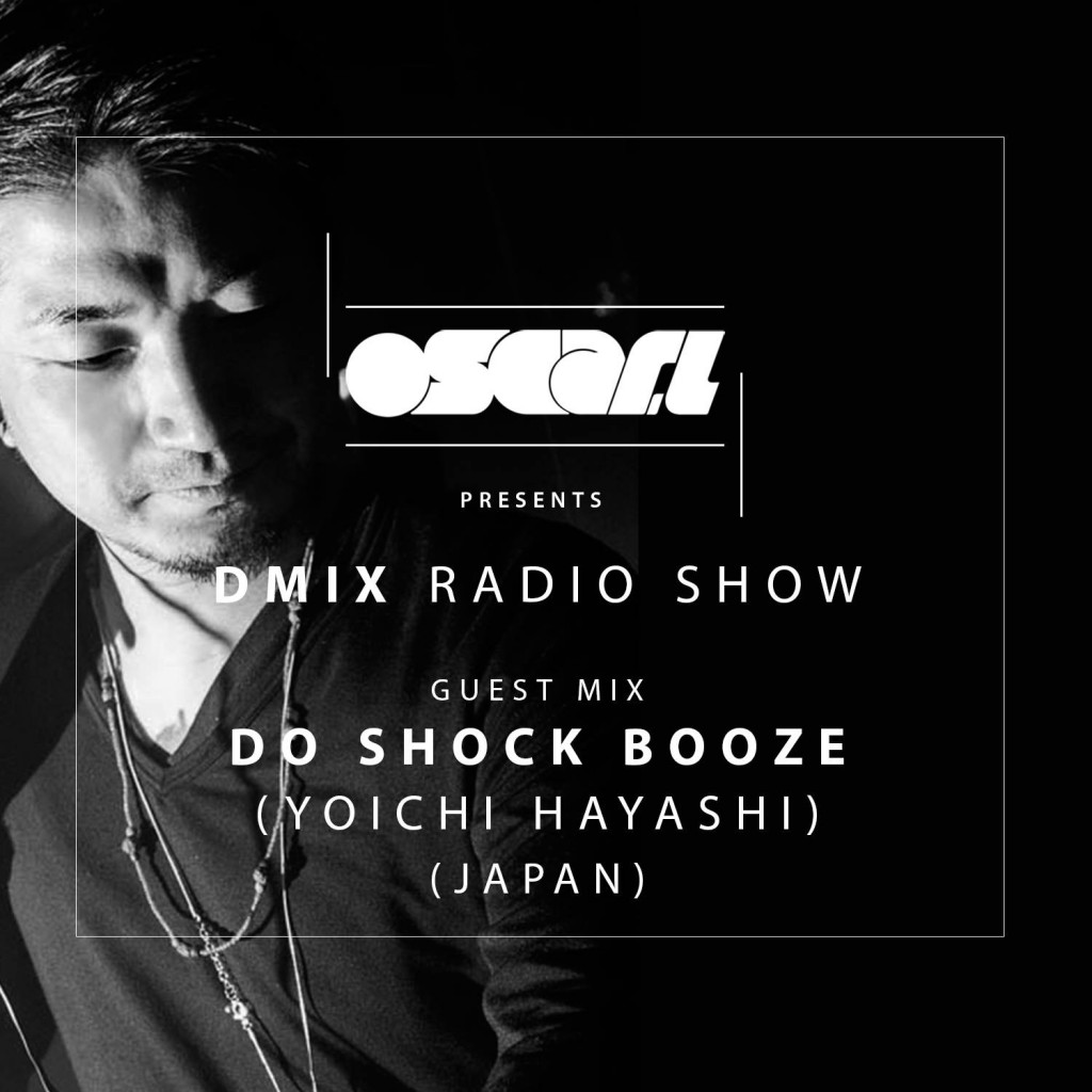do shock booze dmix